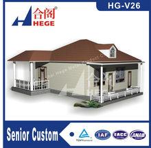 prefab smart home (HG-V26)