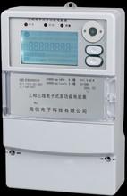 Three-phase multifunction watt-hour meter