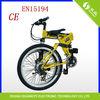 Folding cheap chinese road dirt e bike frames