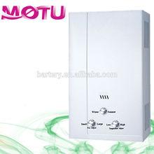 China Manufacturer water bath heater natural gas
