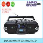 Portable usb/sd bluetooth speaker 20W