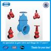F4 ductile non rising gate valve Z45X-16