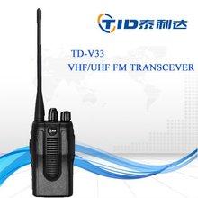 new design 5w best handheld wifi radio watt fm transmitter