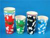 beverage paper cup