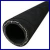SAE R1 high temperature flexible rubber hose