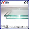 EN12150 & AS/NZS220 3.2-25mm low iron ultra white tempered glass specification