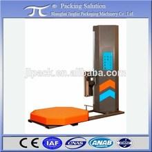 Tube tyre packing machine
