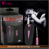2014 New product high quality lovely sexy sex vibrator massager male sex vibrator toys