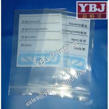 white transparent plastic food bag