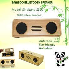 Sinoband S300 gadget 2 x 5w 4 ohm speaker wireless bluetooth speaker with microphone