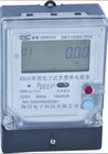 Single phase multi-rate electricity meter