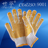 cotton/polyester PVC dots for grip glove