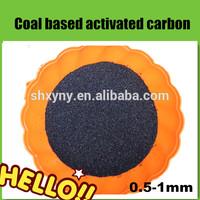 Bituminous coal based 8/16 mesh granular activated carbon