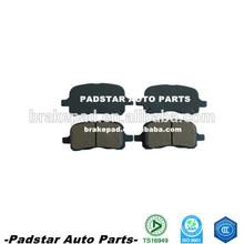 Auto part original parts toyota corolla certification brake pad toyota used cars in dubai