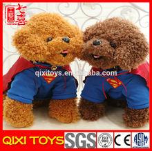 2014 promotion gift plush toys free sample animals plush dog toys