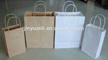 Paper Dog Poop Bags