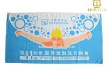 Custom Sea Swimming Logo Printed Cotton Plain Terry beach towel