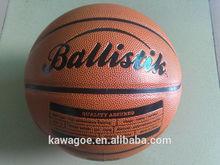 FIBA AUSTRALIA PU laminated basketball