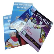 Free Adult Magazines,Japan Adult Magazine