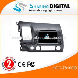 HOC-7810GD 2 din car dvd car radio with gps bluetooth tv For HONDA CIVIC 2006-2011