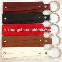 Double sides custom pu or geniune leather keyring