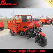 electric three wheel motorcycle/new 3 wheeler/triciclo carga