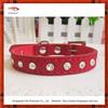 Wonderful high quality dog collar