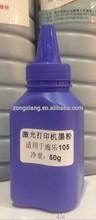 Máy in laser tương thích bột, Chai với kênh cho máy in fuji xerox 105