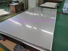 Baosteel Wholesale Stainless Steel Sheet 304/201