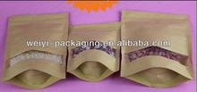 chevron kraft paper bag with custom printed