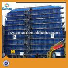 Blue plastic safety net