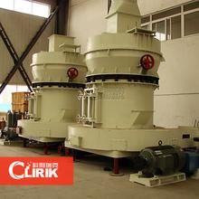 Silica Fine Powder Grinding Mill India