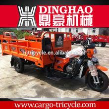 3 wheeled motorcycle/roadster trike/street legal trike/trike eec