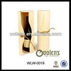 Birch wood bulk wine boxes custom color