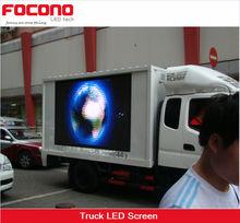 LED truck display screen/LED mobile screen/LED moving display screen