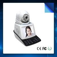 icould Free IP telephone p2p ip wifi web camera