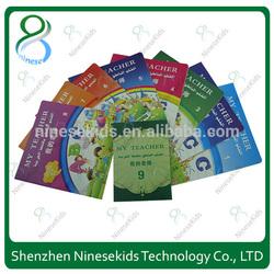 children toys education reading pen software built-in 4GB memory MY TEACHER V800 children sound book & reading pen