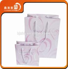 custom printing machine food paper bag wholesale