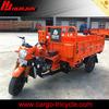 custom tricycles/trike chopper/motos triciclos de carga