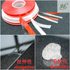 10 mm X 33 M Or Customized Double Sided 3M Similar Metal Concrete Adhesive Tape