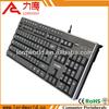 Wired usb multimedia keyboard with waterproof function