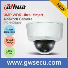 Dahua 3MP WDR Ultra-Smart triple streams dome Defog serial camera