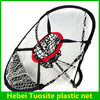 high quality cheap indoor golf practice net,golf nets