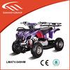 49cc mini ATV quad for kids with upgrade gear box CE