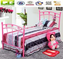 Kids Metal Bedroom Furniture- Kids Beds