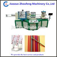 Jiaozuo ZHOUFENG best selling paper drinking straw making machine