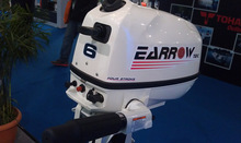 outboard motor marine engine