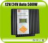 500w excellent wind solar street light controller