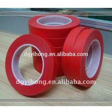 Ruban fournisseur ** coloré du papier décoratif
