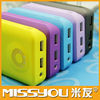 2014 Cheap china products prices colorful portable power bank, manufacturer power bank